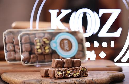 Çikolata Kaplı Antep Fıstıklı Lokum 290gr